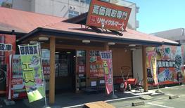 浜松入野店